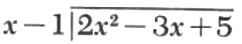 Division of polynomials - 2