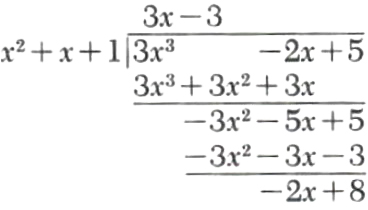 Division of polynomials - 7