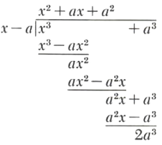 Division of polynomials - 9