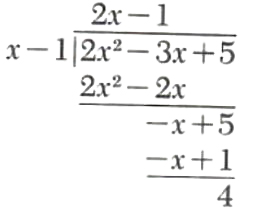 Division of polynomials - 6