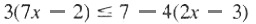 Theorem 2 set of inequalities