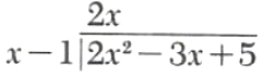 Division of polynomials - 3
